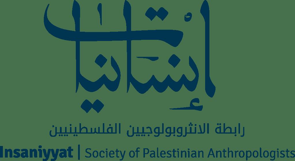 Insaniyyat_logo